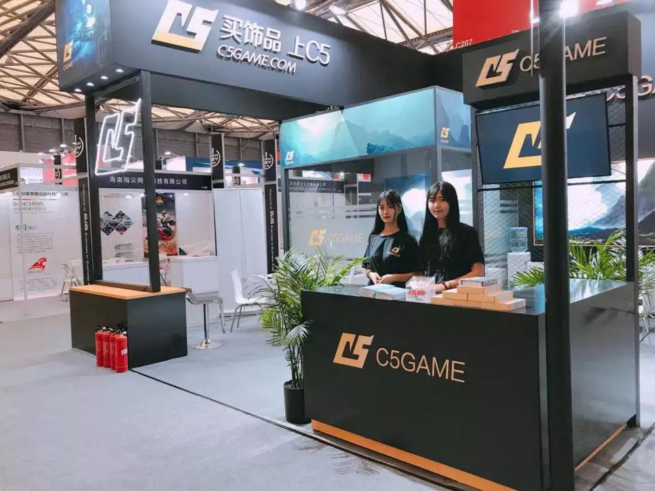 2018ChinaJoy上的C5GAME展台